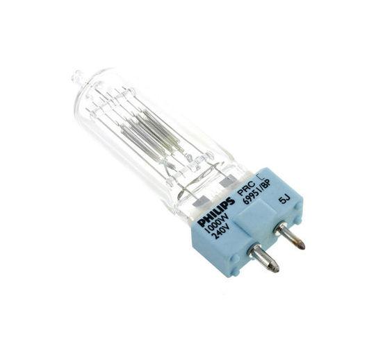 Галогенная лампа Philips 6995 IBP 1000W/240V GY9,5