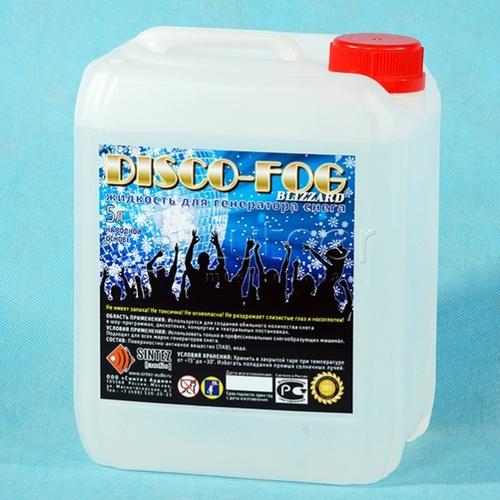 аксессуары для генераторов эффектов mlb dark blue confetti fp 50x20mm 1 kg Жидкость для генераторов эффектов Синтез Аудио Disco Fog
