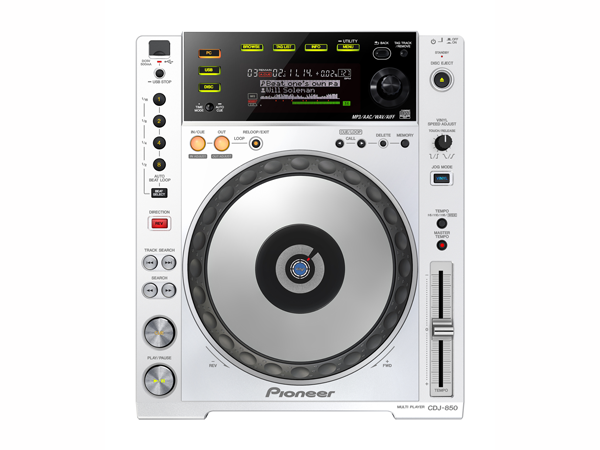 Продажа DJ проигрывателей