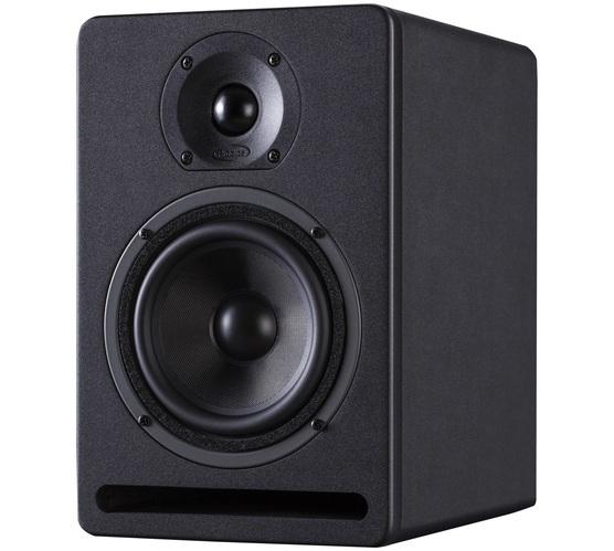 Активный студийный монитор Prodipe Pro5 V3 студийные мониторы tascam vl s3bt