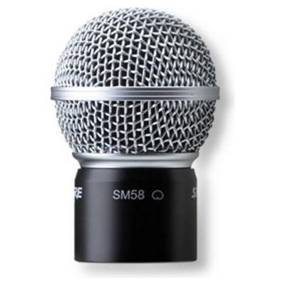 Микрофонный капсюль Shure RPW112