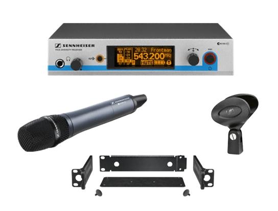 цена на Готовый комплект радиосистемы Sennheiser EW 500-945 G3-B-X