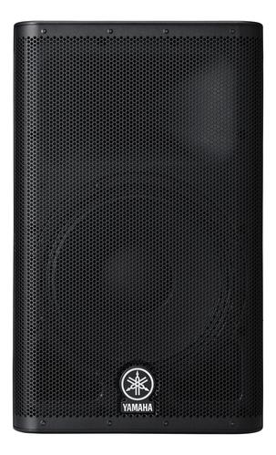 все цены на Активная акустическая система Yamaha DXR12