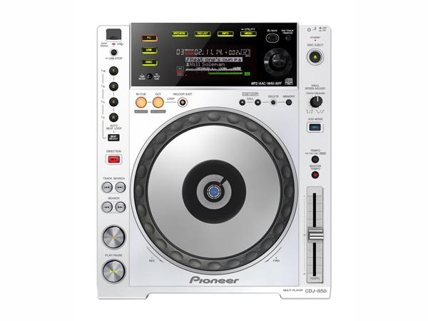 CD проигрыватель Pioneer CDJ-850-W dj cd проигрыватель pioneer cdj 850